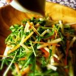 re-salad-eye
